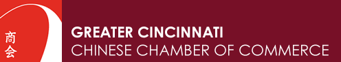 Greater Cincinnati Chinese Chamber of Commerce